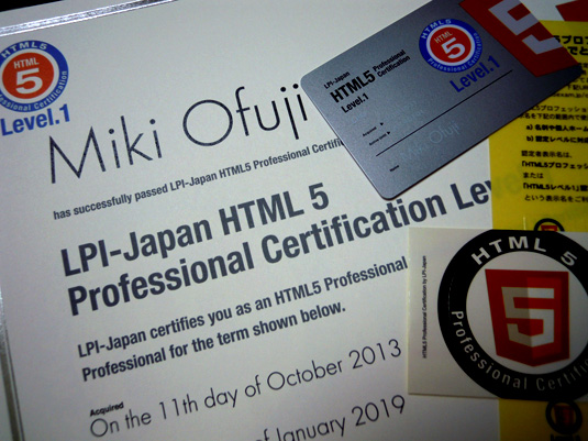 写真:HTML5プロフェッショナル認定試験の認定証とカード、ノベルティグッズなど。